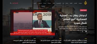 Al Jazeera website homepage - Arabic