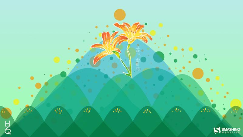 Liqiu And Orange Daylily Season